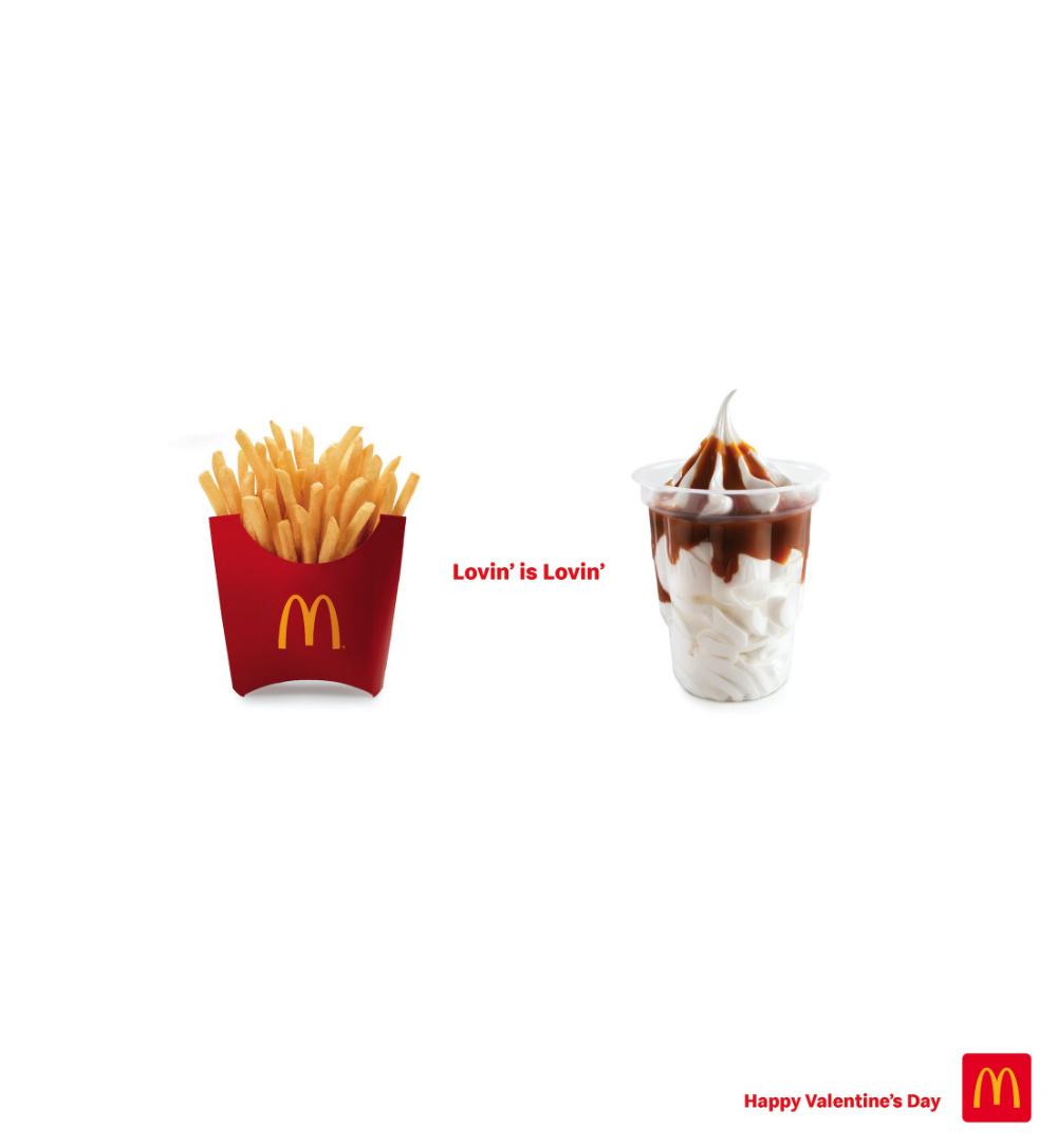 mcdonalds marketing