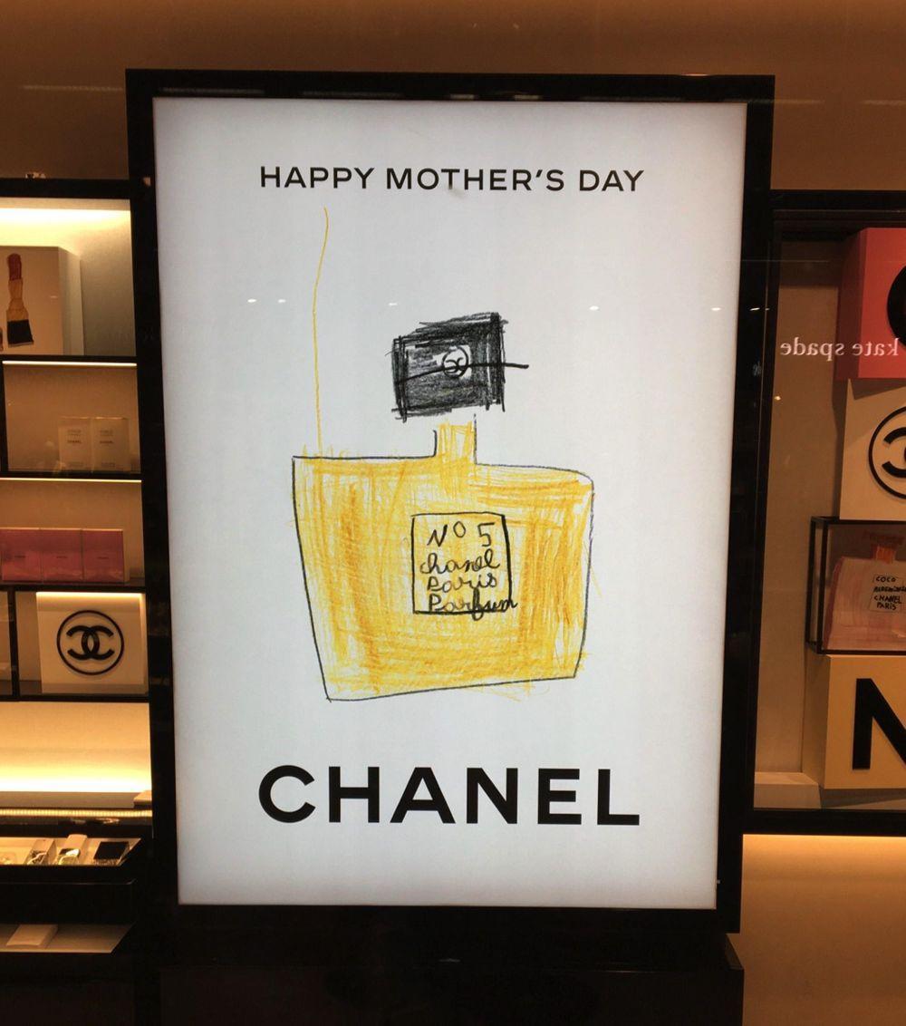 ad design example